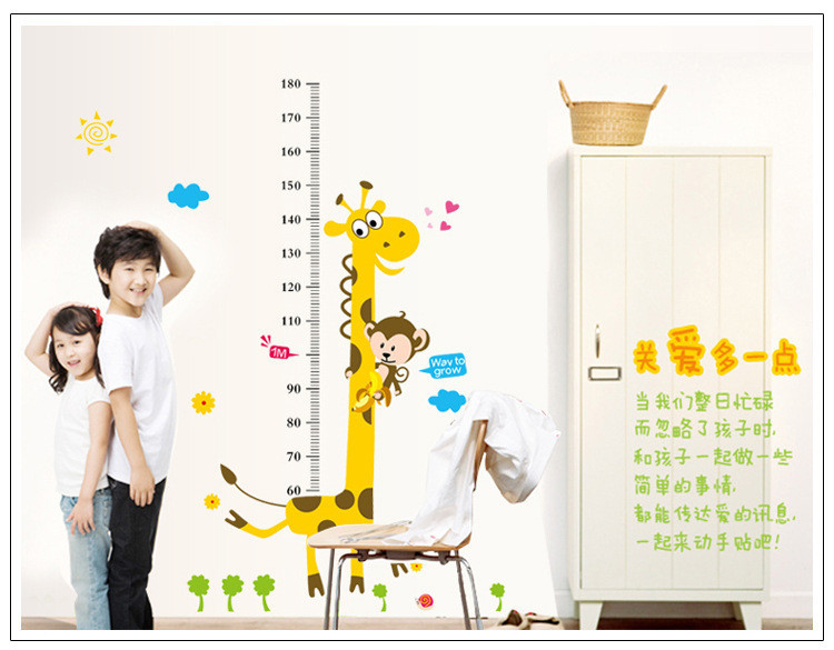 Kids Height Chart Wall Sticker Home Decor Cartoon Giraffe Height Ruler Home Decoration Wall Art Sticker